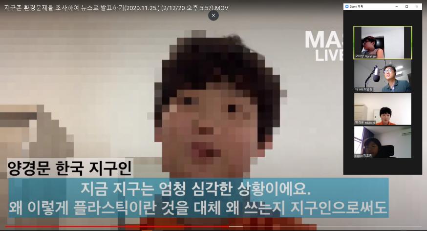 [크기변환]학생 제작 뉴스.PNG