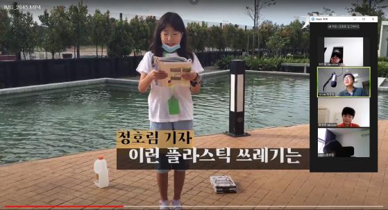 [크기변환]학생 제작 뉴스2.PNG