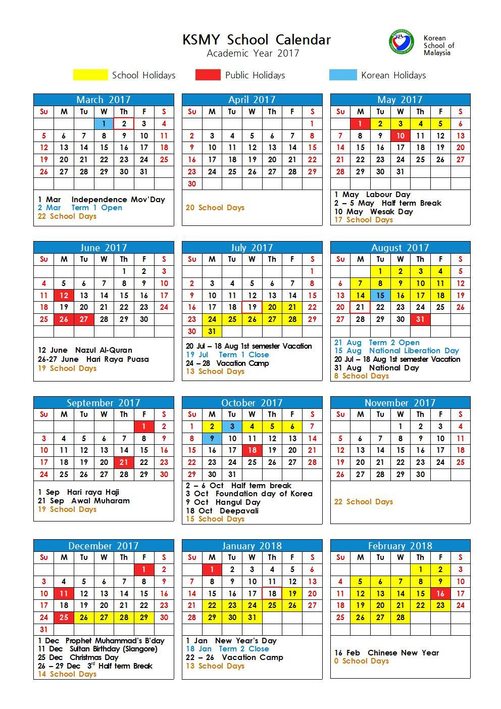 2017 KSMY School Calendar001.jpg