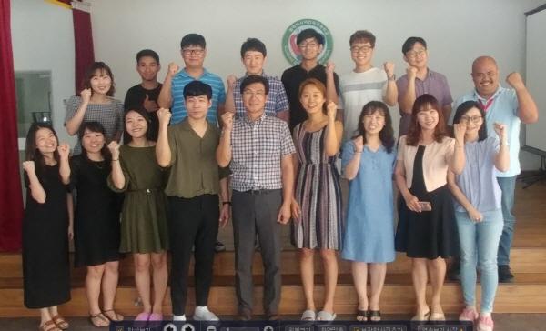 크기변환_201901교직원_2학기.jpg