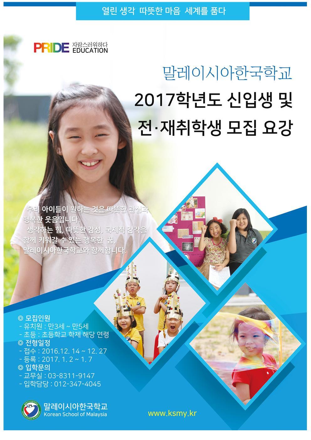 2017-2001.jpg