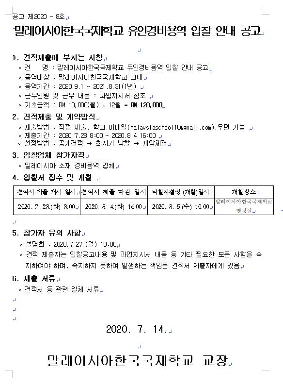 주석 2020-07-20 143357.png
