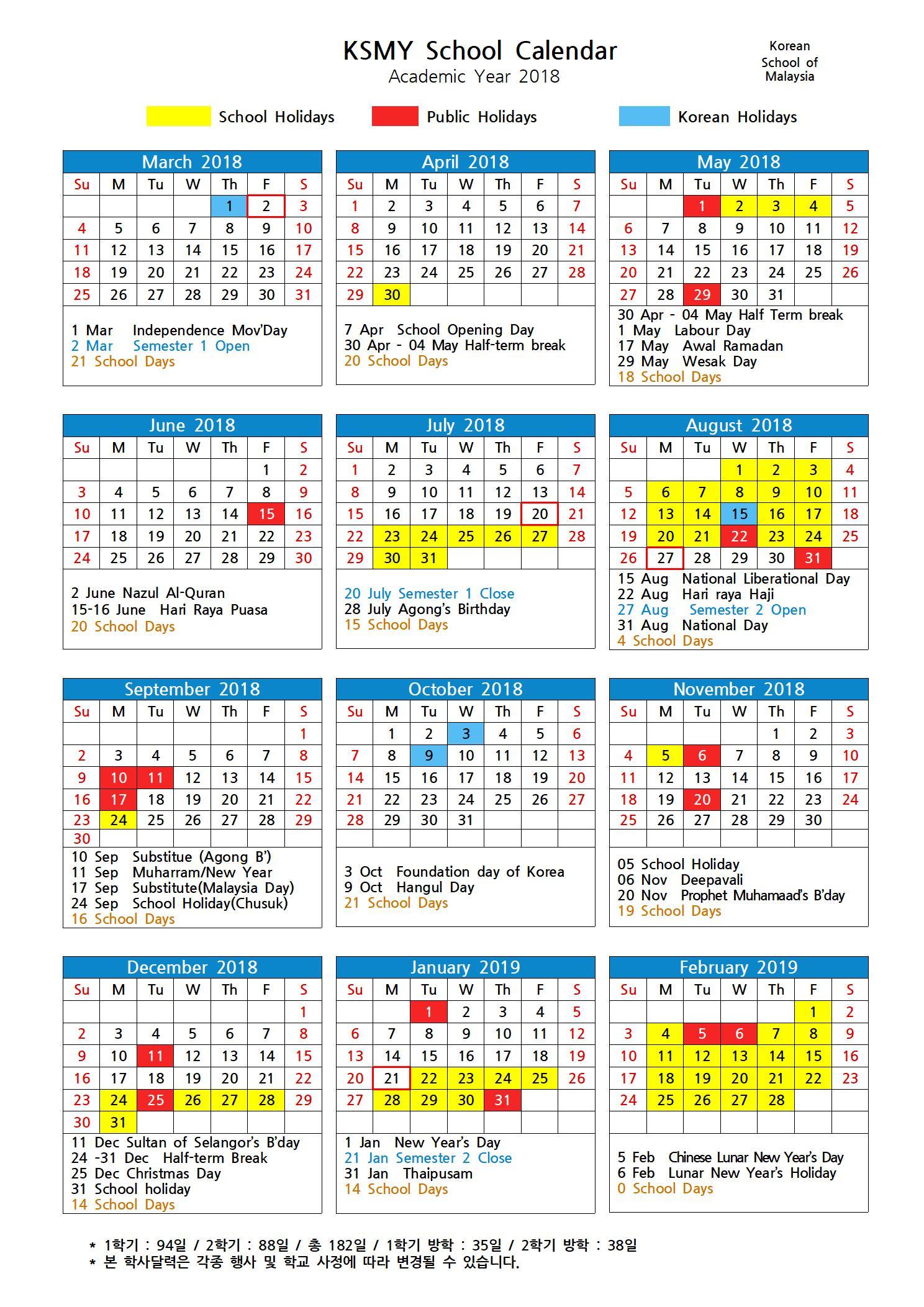 2018 School Calendar.jpg