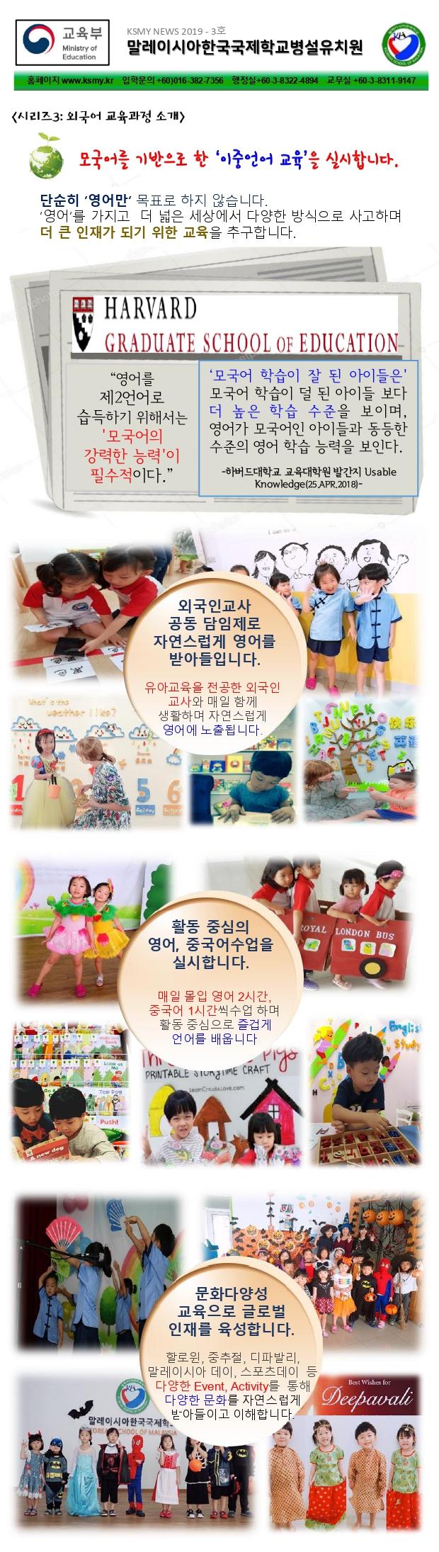 신문 3면(최종).jpg
