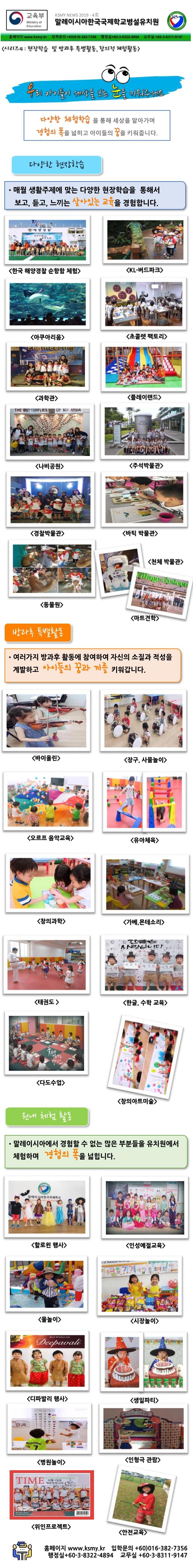 신문 4면(최종).jpg