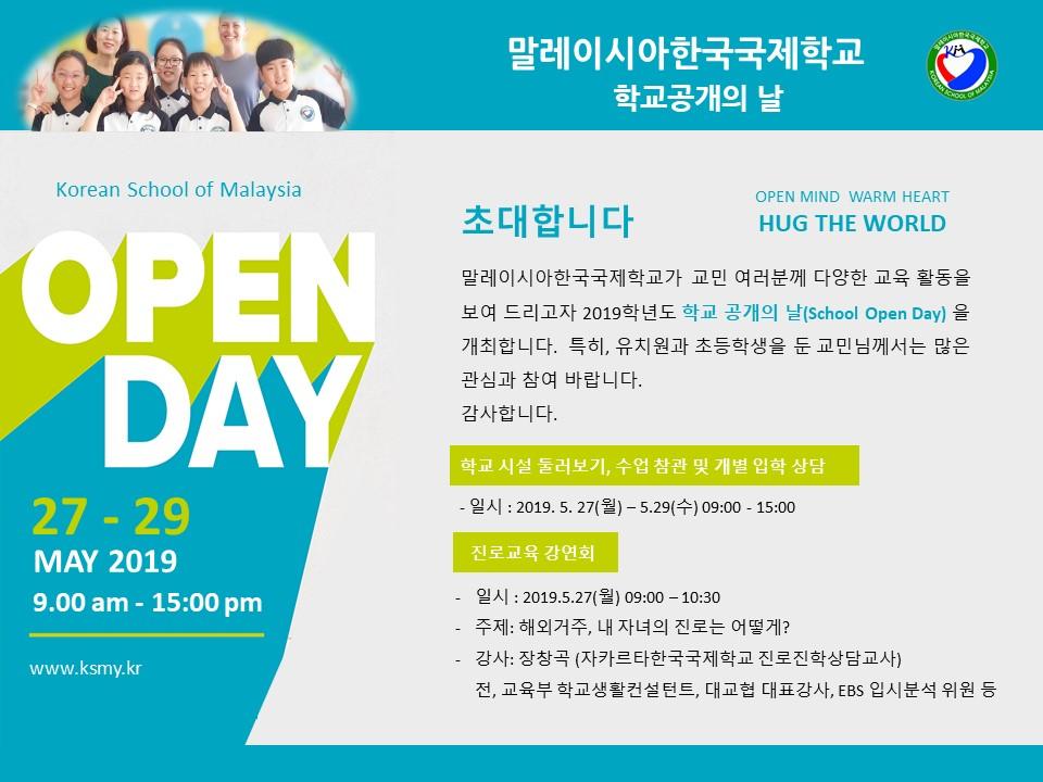 openday_02.jpg