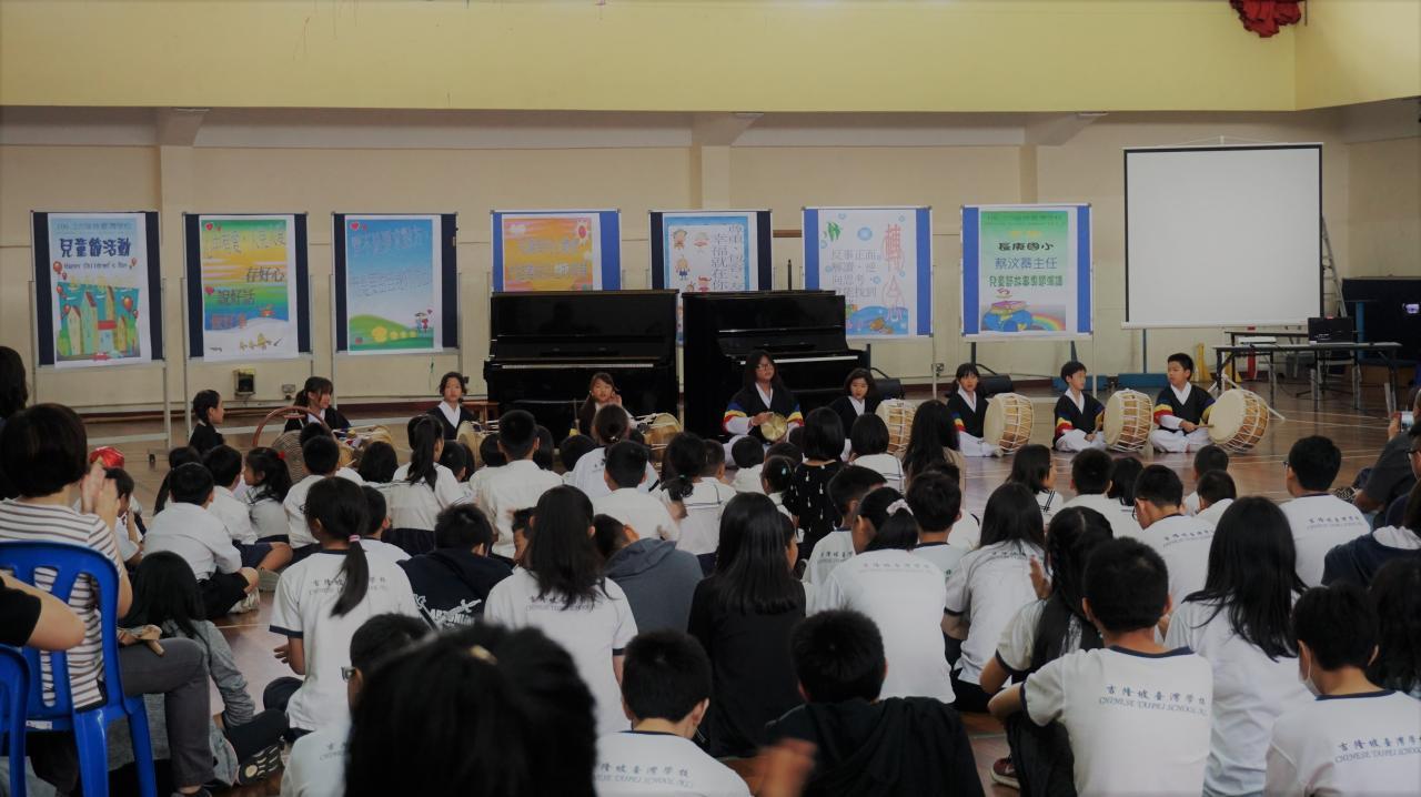 대만학교방문2.jpg