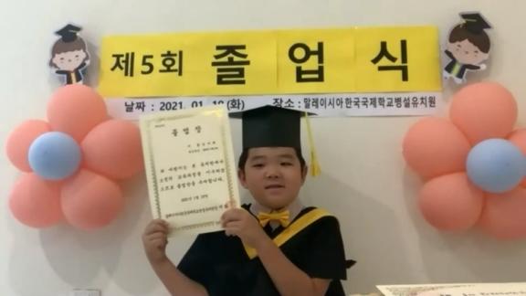 [크기변환]김서혁.png