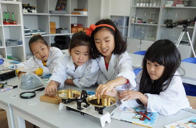 과학수업 (2).JPG
