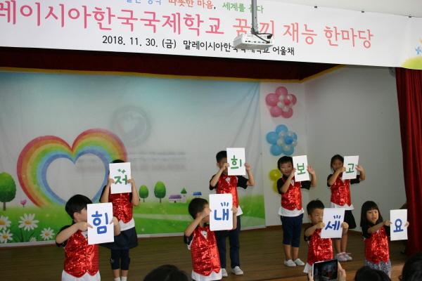 크기변환_학예회공연_2학년2.JPG