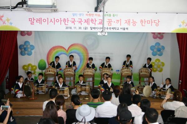 크기변환_학예회공연_사물놀이.JPG