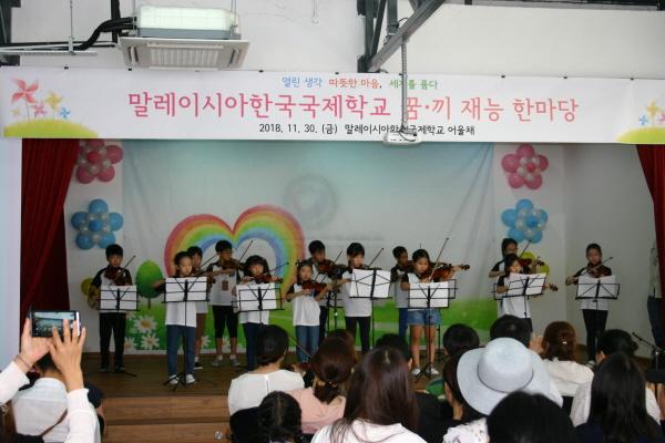 크기변환_학예회공연_바이올린1.JPG