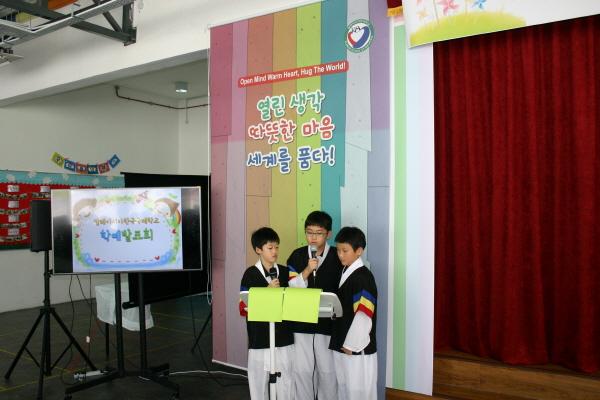 크기변환_학예회공연_사회.JPG