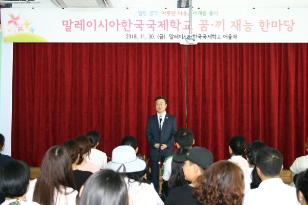 크기변환_학예회공연_대사님 인사말 2.JPG