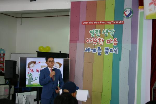 크기변환_학예회기타_이사장님 인사말.JPG