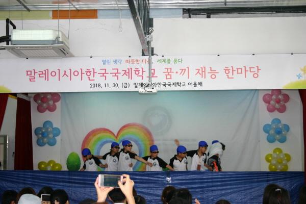 크기변환_학예회공연_4학년.JPG
