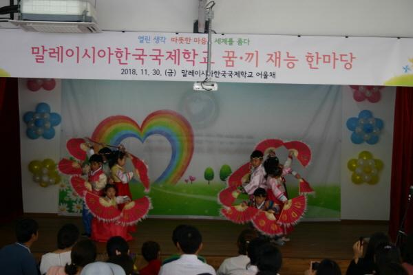 크기변환_학예회공연_부채춤.JPG