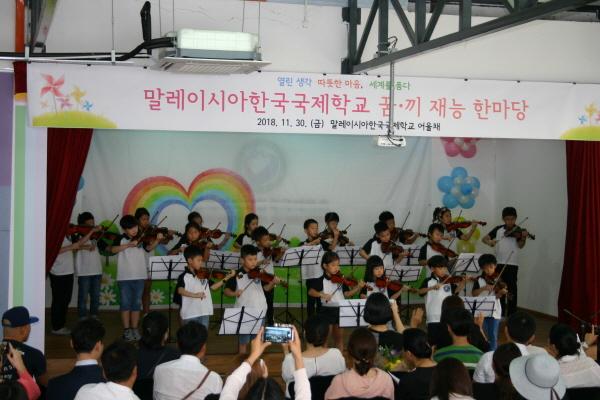 크기변환_학예회공연_바이올린2.JPG