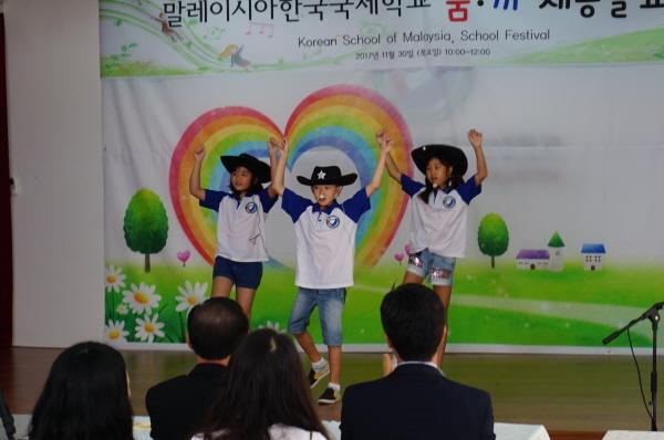 송_4학년2.JPG