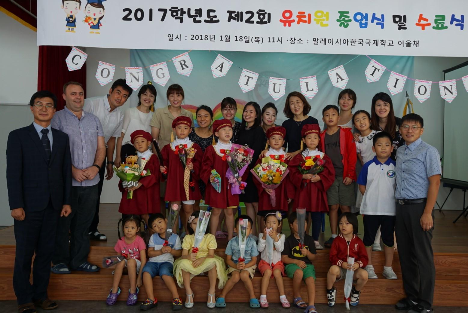 2017유치원 졸업식.jpg
