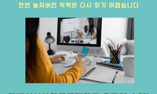 한국인 커뮤니티 온라...