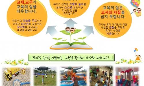 유치원 뉴스 2탄