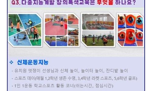학교 홍보 시리즈 4부(...