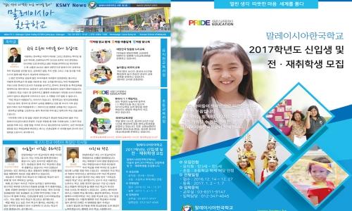 KSMY News 03호