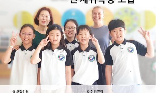2019학년도 신입생 모집