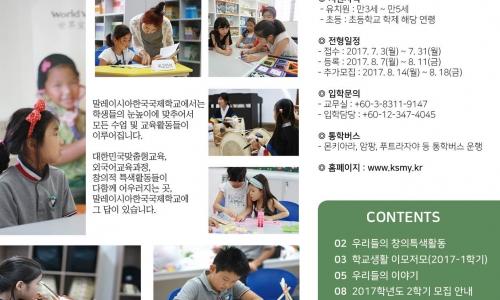 KSMY News 제4호