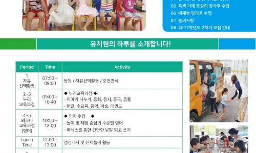 KSMY News 제5호(유치...