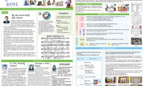 KSMY NEWS 02호