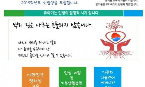 유치원 뉴스레터 8호